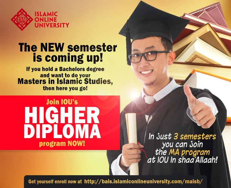 If you have an BA or BSc and would like an MA in Islamic Studies (MAIS) but you don't want to spend the time getting another bachelor's degree... Islamic Online University has the program you need!  IOU's HIGHER DIPLOMA is your link from your degree in other than Islamic Studies to an MAIS. #BMAIS