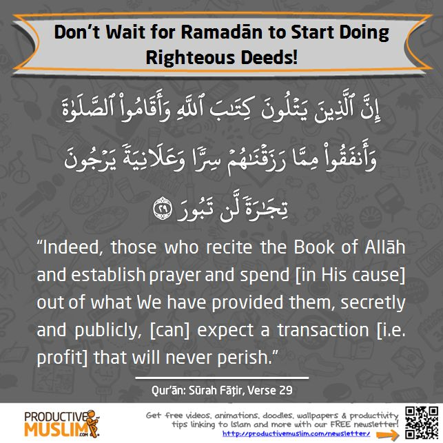 17 Best Images About Ramadan Reminders On Pinterest