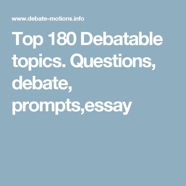 intense debate thesis The guidelines below provide basic information on writing a master's project master's thesis should obtain the specific of intense debate.