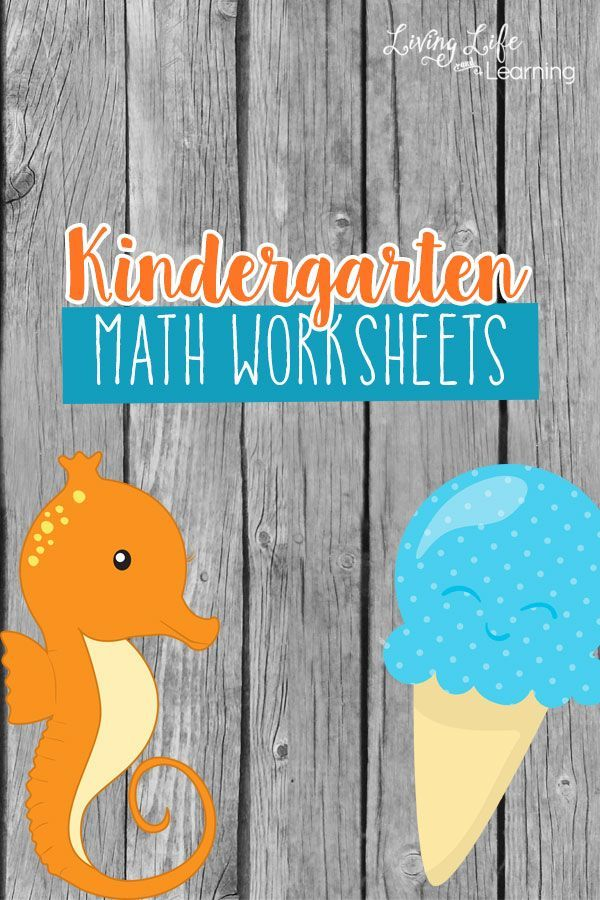 Contemporary Addition Math Worksheets For Kindergarten Easy ...