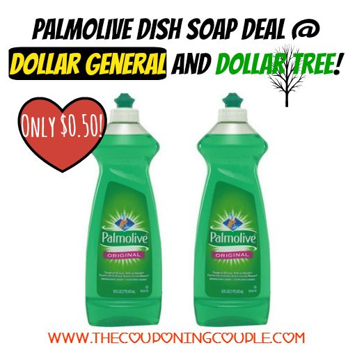 Great deal if you are low on dish soap be sure to pick some up before coupon expires! Palmolive Dish Soap Deal @ Dollar General and Dollar Tree ~ Just $0.50!  Click the link below to get all of the details ► http://www.thecouponingcouple.com/palmolive-dish-soap-deal-dollar-general-and-dollar-tree/ #Coupons #Couponing #CouponCommunity  Visit us at http://www.thecouponingcouple.com for more great posts!