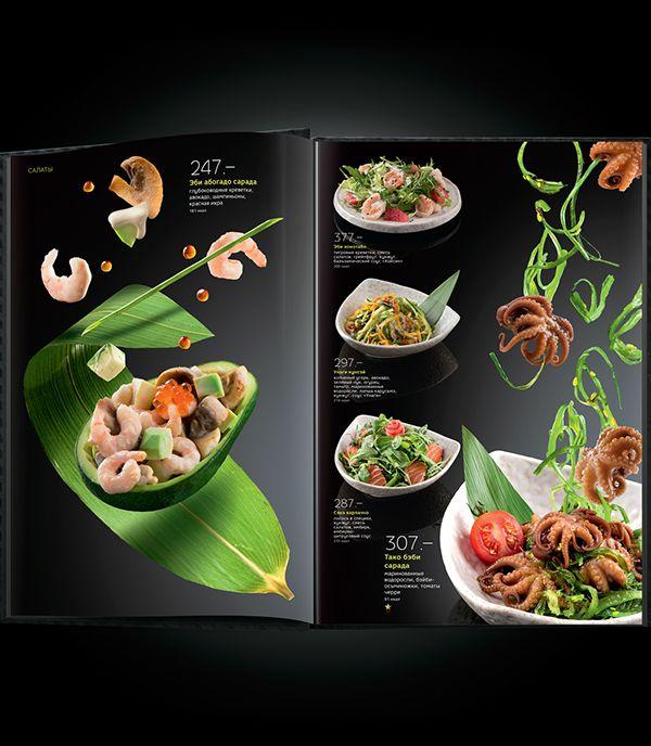 17 best images about menu on pinterest restaurant food for Akina japanese cuisine menu