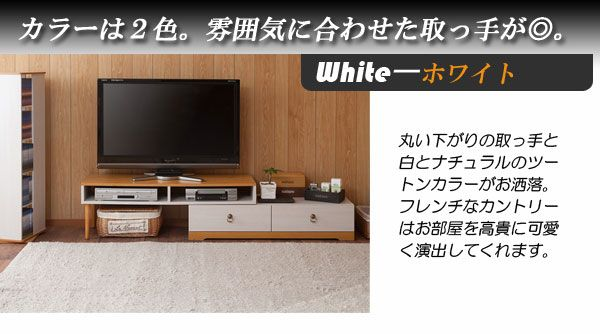 Kyotonya-honpo Rakutenichibaten | Rakuten Global Market: Slide stretch snack TV units snack lowboard white natural wood stretch L-shaped corner TV Board wood natural wood drawer slide TV units Nordic stretch type DVD rack CD rack DVD storage living leader new sex life