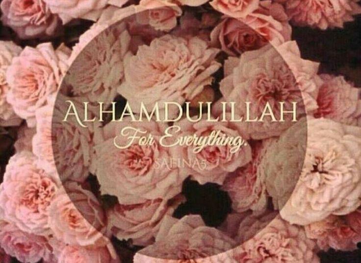 Фото с надписью скажи альхамдулиллах, открытки марта женщин