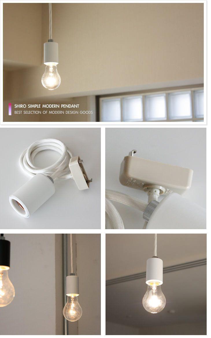 SHIRO シンプルペンダント | インテリア照明の通販 照明のライティングファクトリー