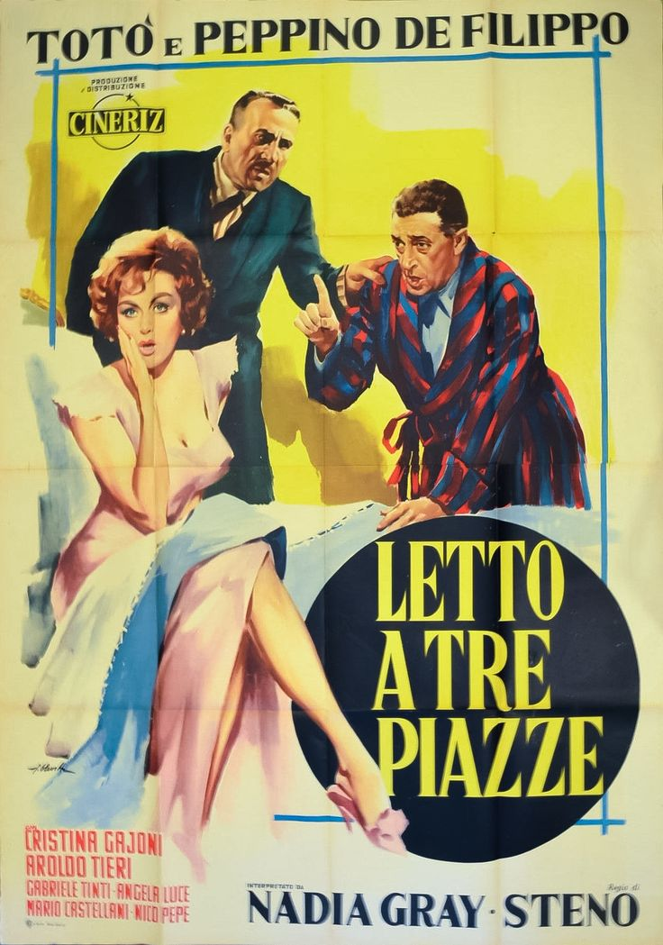'Letto a tre piazze' 1960