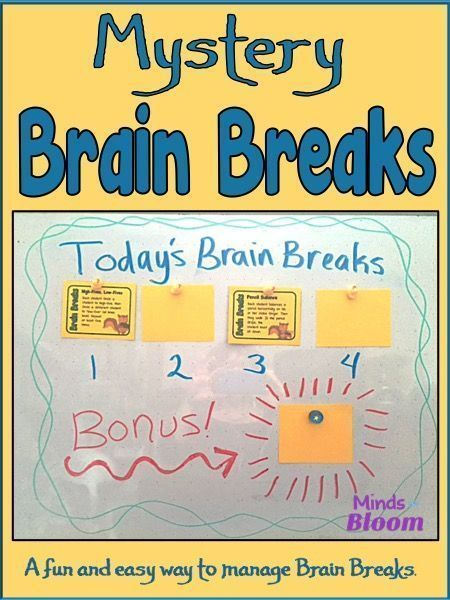 Mystery Brain Breaks - try this fun way to use brain breaks in your classroom.