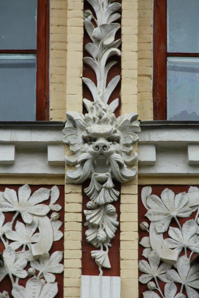 Pyatigorsk, Russia Химера