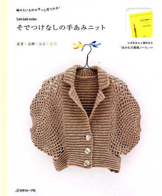 Stricken Sie und häkeln Sie Kleidung für alle von pomadour24, ¥1855