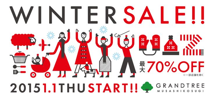 WINTER SALE 2015 1.1