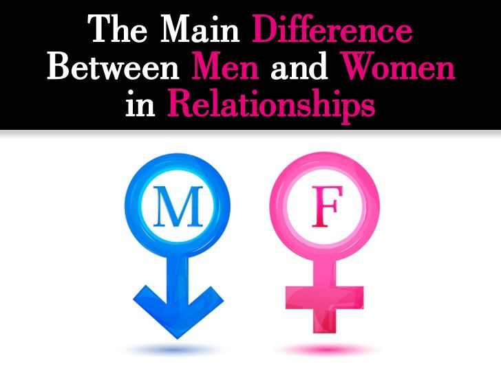 What is the difference between dating and serious relationship