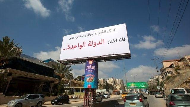 Un Palestinien tué lors d'un échange de tirs