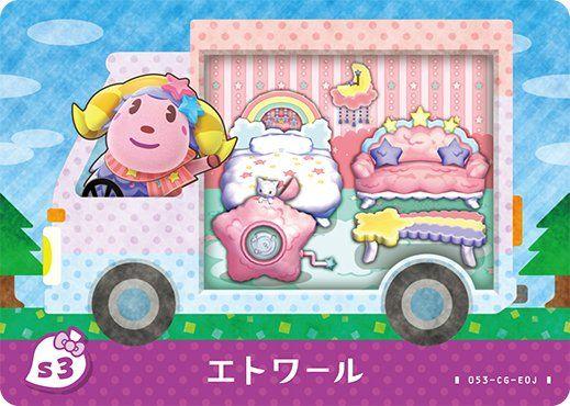 Animal Crossing collabore avec Sanrio pour de nouvelles cartes Amiibo