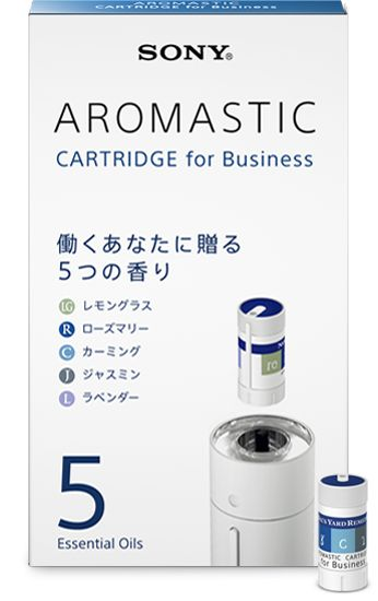 AROMASTIC CARTRIDGE for Business