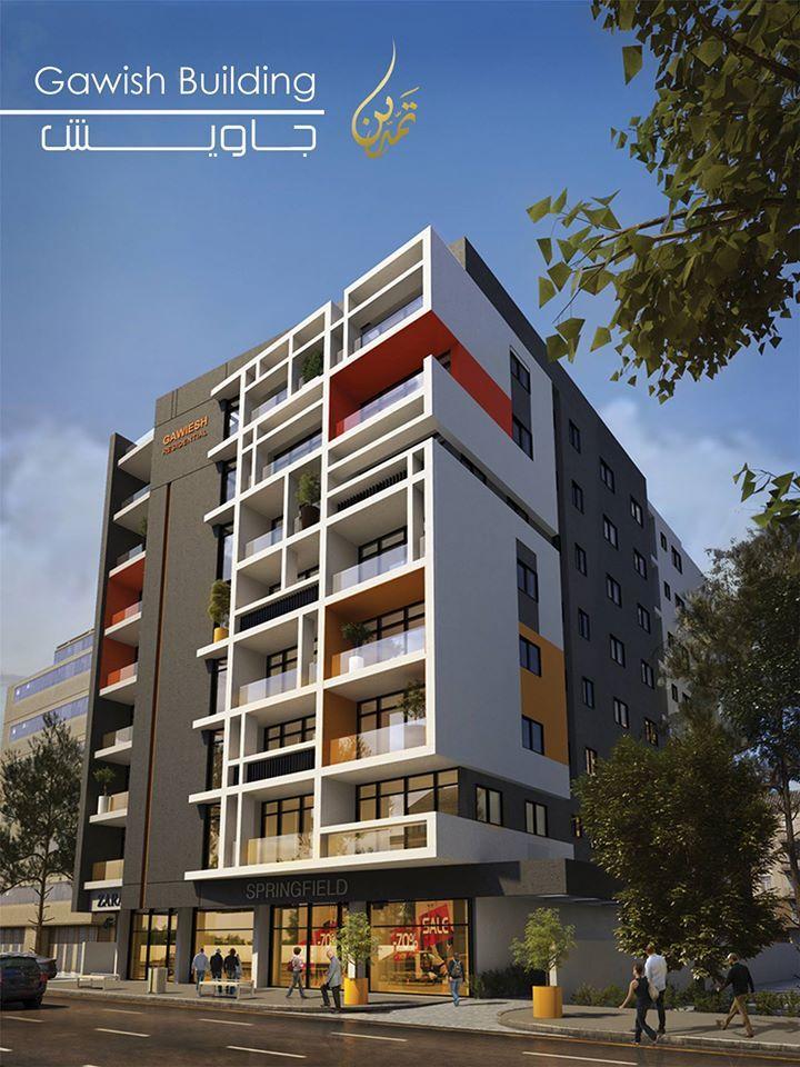 Sağır yüzey kullanım · building elevationbuilding facaderevit architecturegreen architecturefacade designbuilding designsapartment