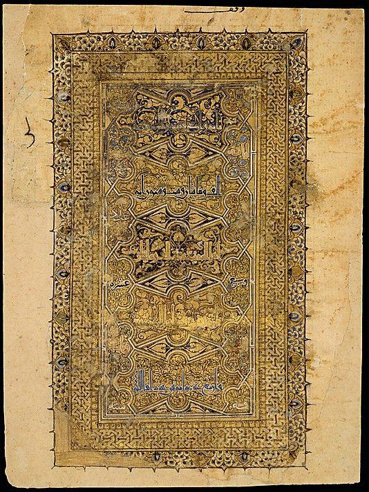 Folio from a Qur'an Manuscript Muhammad al-Zanjani Object Name: Non-illustrated manuscript, folio Date: dated A.H. 531/ A.D. 1137 Geography: Iran
