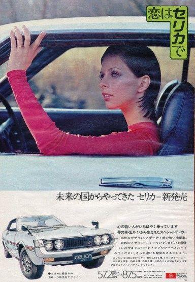みんカラ(みんなのカーライフ)とは、あなたと同じ車・自動車に乗っている仲間が集まる、ソーシャルネットワーキングサービス(SNS)です。