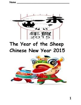 This is a response to informational reading about Chinese New Year 2014 that is celebrated from Jan 31 to Feb 14 this year.  This is the Year of the Horse.  The reading is fact filled and after each paragraph is a dotted line with a question or activty that asked the reader to reflect and then critically think and respond to the question.
