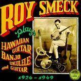 Plays Hawaiian Guitar, Banjo, Ukulele and Guitar [CD]