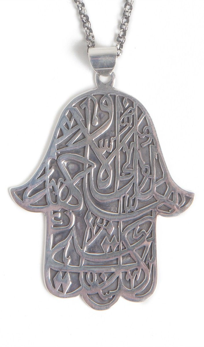685 best khamsa images on pinterest fatima hand beautiful handcrafted sterling silver hamsa necklace islamic jewelry at artizara mozeypictures Gallery