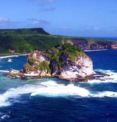 Mariana Islands the end of the world   Travel Blog