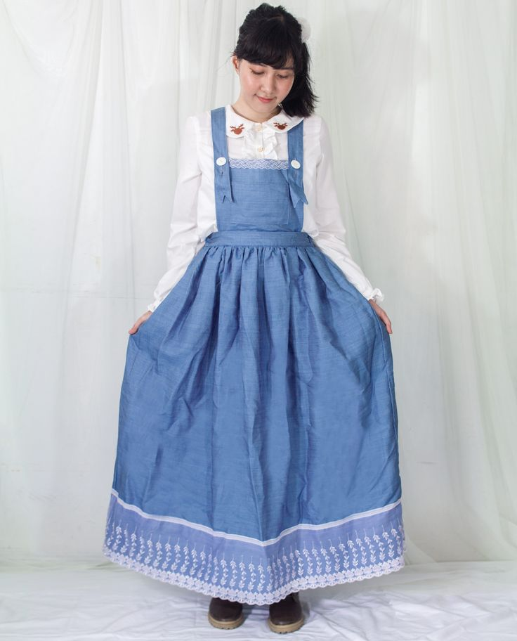 Mori kei long skirt with detachable pinafore. You can wear it as skirt or pinafore dress. Ship worldwide! Jual rok panjang denim kawaii lucu.