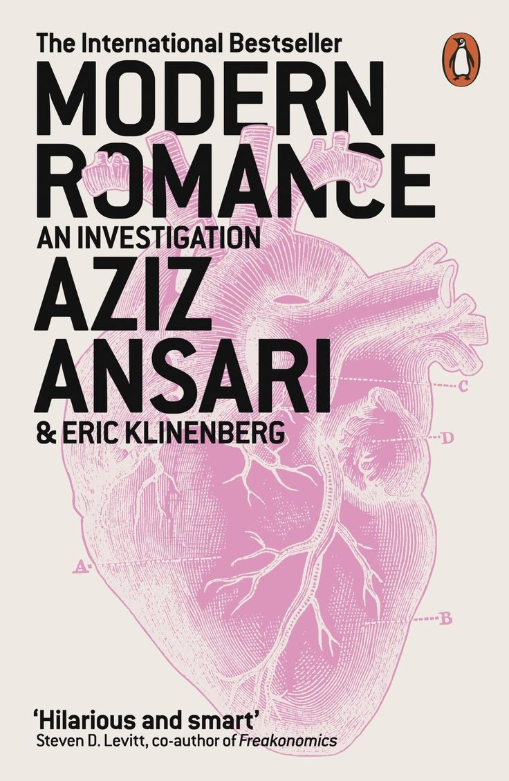 modern romance | aziz ansari