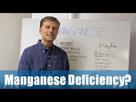 Do You Have a Manganese Deficiency? - YouTube