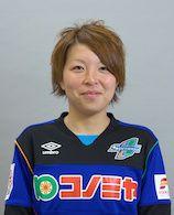 スペランツァFC大阪高槻の選手。DFの武田 ありさ