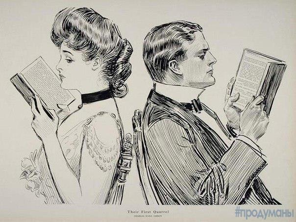 Маме Джульетты на момент событий, описанных в пьесе, было 28 лет.