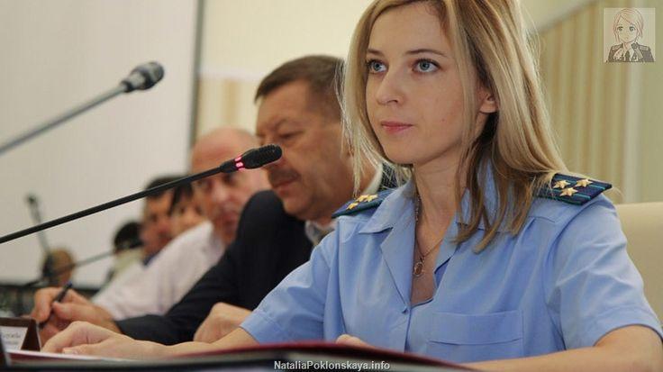 Natalia Poklonskaya was awarded the Imperial Order of St. Anastasia ... 24…