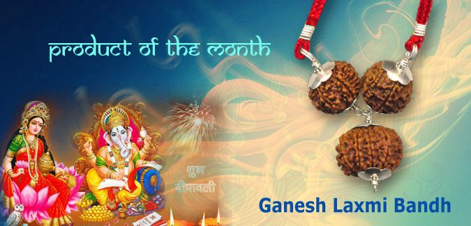 Product Of The Month - #GANESHLAXMICOMBINATION For more details about Visit: http://rudralife.com/index.php/ganesh-laxmi-combination.html