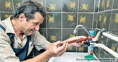 Мастер на дом (электрик сантехник сборка мебели).