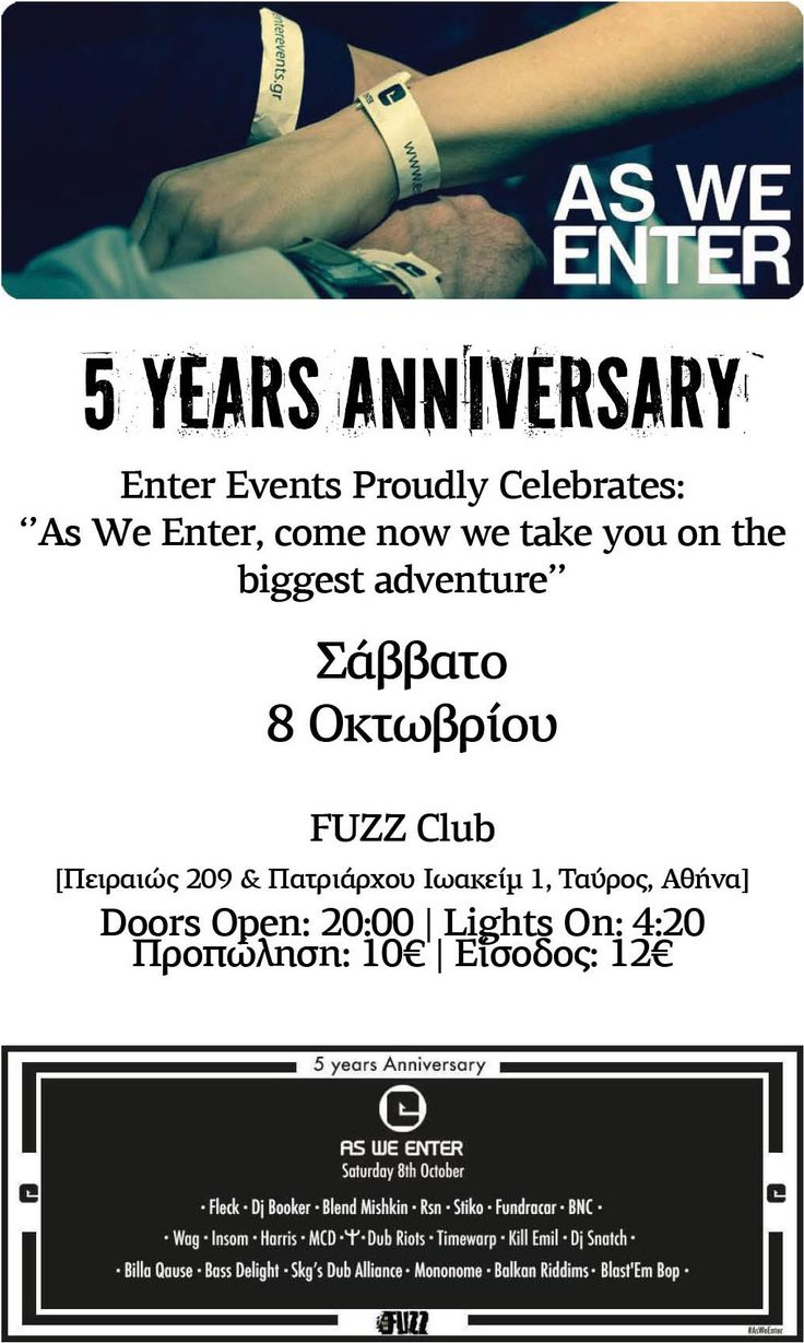 """Διαγωνισμός για 2 διπλές προσκλήσεις για το event """"As we enter"""" στο FUZZ Club - https://www.saveandwin.gr/diagonismoi-sw/diagonismos-gia-2-diples-proskliseis-gia-to-event-as-we-enter-sto-fuzz/"""