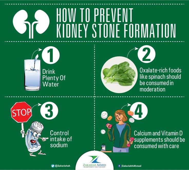 Kidney stones can be very painful and land you in the emergency room at times. There are ways to prevent the formation of kidney stones. Follow the prevention methods and stay healthy! #healthcare #fitness #medical