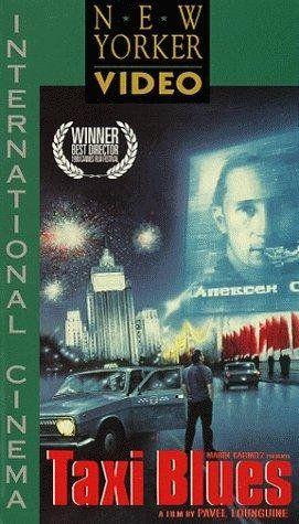 La agonía de la URSS: Taxi Blues (1990)
