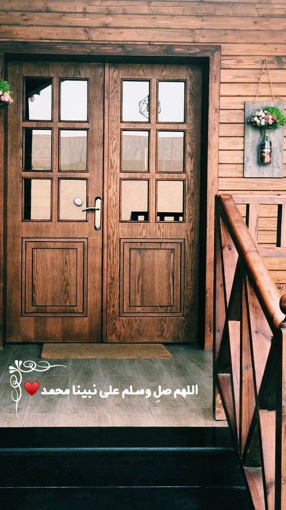 سناب صور تصوير Outdoor Decor Decor Islam