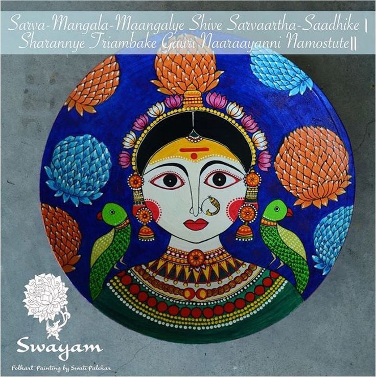 Wishing you all a very happy and joyous Navratri!!!! #navratri #navaratri #handpainted #gauri #goddess #indiangoddess #indianfolkart #painting #homedecor #art #indianart #artinstagram #swatipalekar #swayamfolkartpainting For all the art enthusiasts who have been enquiring about the pricing and availability of this 'Gauri' kindly note that she has already found a beautiful home:)). Nevertheless you can place an order for the same!!