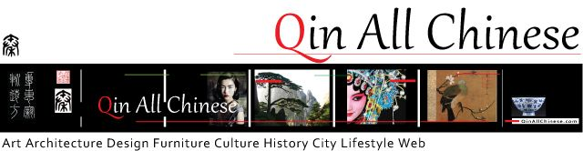 The Beginning of New Youtube Channel for Qin All Chinese - Qin All Chinese Website Building