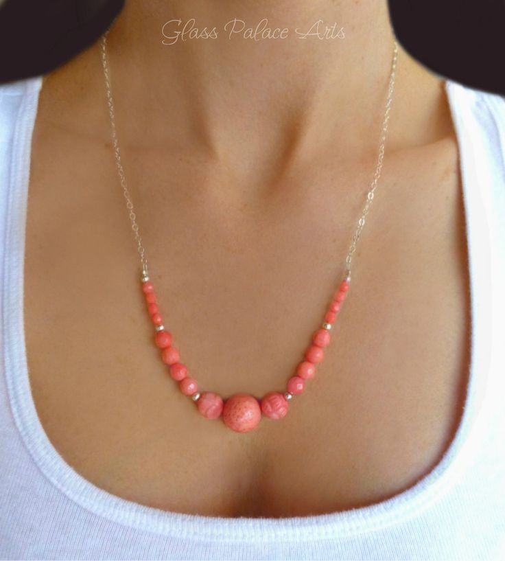 Pink Coral Statement Necklace - Chunky Beaded Pink Coral Necklace