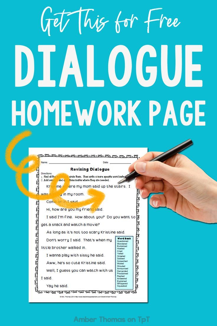 Free Dialogue Worksheet   Elementary writing lessons [ 1104 x 736 Pixel ]