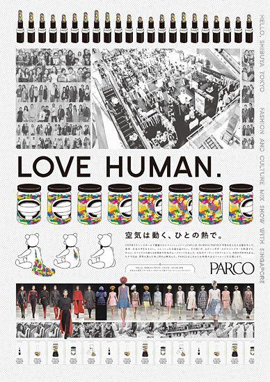 Love Human PARCO | 空気は動く、ひとの熱で。