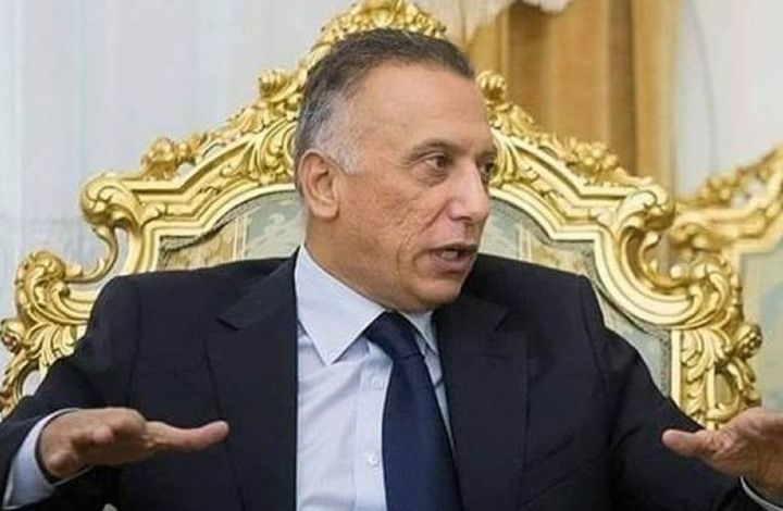 هل يعتذر الكاظمي عن تشكيل حكومة العراق لـ تضييق الشيعة In 2020 Archive