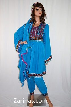 "Lily Kuchi Style Afghan Dress.  Beautifully embroidered traditional Afghan Kuchi tribal dress. The material is soft, breathable, and light weight - perfect for the summer! Comes with matching pants, head scarf, and adjustable belt at the waist. The measurement of the bust is 18"" from seam to seam, and the length is 33"" long from the back. Color: Blue.  Size: Small to Large (Depending on bust size)"