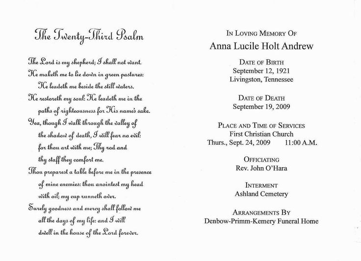 Funeral service program for Anna Lucile (Holt) Andrew. https://www.findagrave.com/memorial/42196628/anna-lucile-andrew — at Ashland, Ohio.