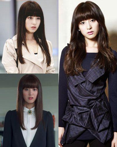 Yoo Rachel #TheHeirs #KDrama #KoreanDrama