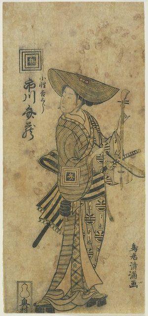 鳥居清満: The Actor Ichikawa Benzo as the Page Kichisaburo - ミネアポリス美術館