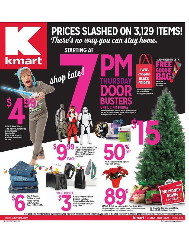 Kmart Black Friday 2015 - http://www.olcatalog.com/grocery/kmart-black-friday.html
