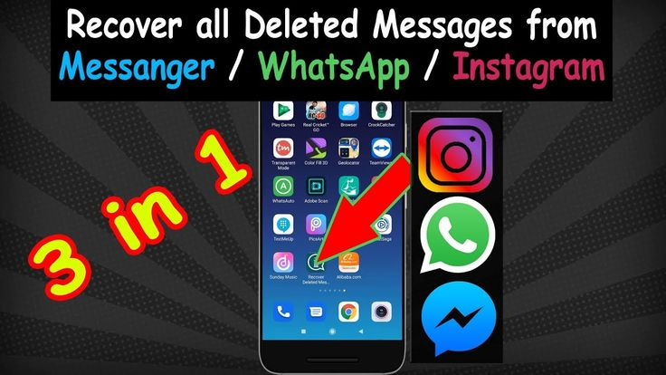 3 in 1how to see deleted messages on whatsappmessenger