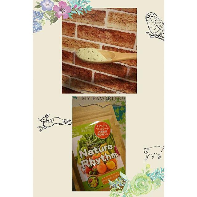 2016/10/28 23:45:24 anzantaikei チアシード、バジルシード、大麦若葉、稀少糖  身体に良さそうなものがずらーり入ったスムージー  バジルシードなのかチアシードなのか ぷちぷち膨らんで、きっとこれが腹持ちがよくなる秘密かな?  フルーティーな味わい好きさんにオススメ♪  #スムージー #ダイエット #スーパーフード #酵素 #美容  #美容